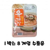 아씨 육개장 쌀국수 1박스