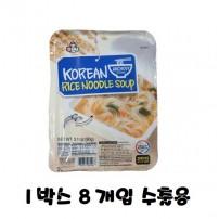 아씨 쌀국수 멸치맛 1박스