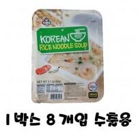 아씨 쌀국수 사골 맛 1박스