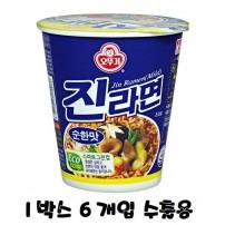 오뚜기 진라면 순한맛 컵 1 박스