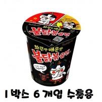 삼양 불닭볶음면 컵 1박스