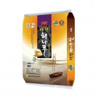 당진해나루 해나루쌀 4kg