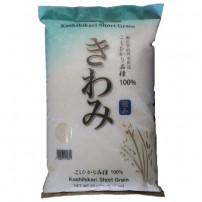 일본쌀 코시히카리 기와미 9.07kg